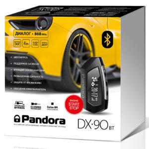 box_DX-90bt_3d